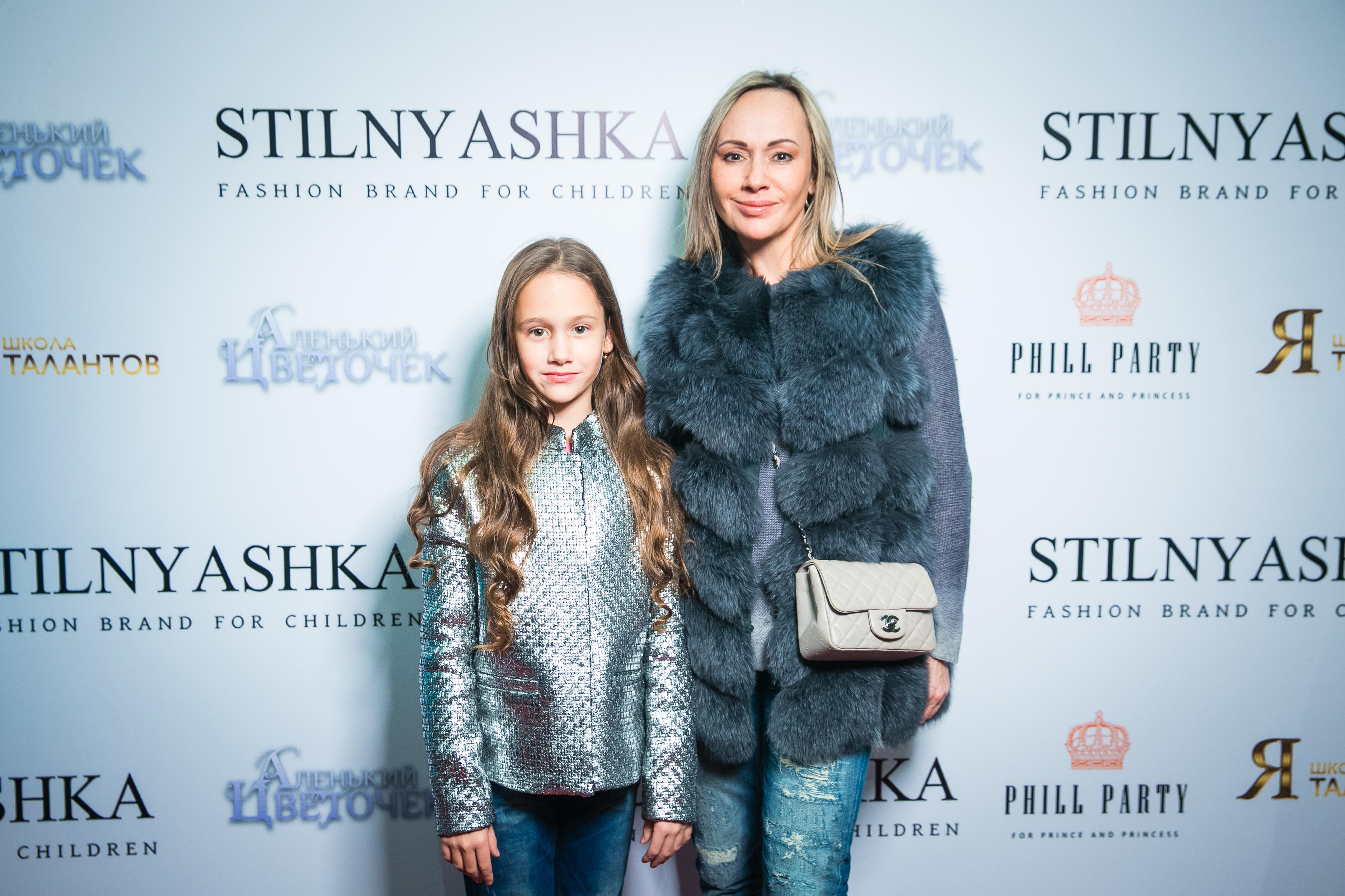 Показ модного дома Stilnyashka
